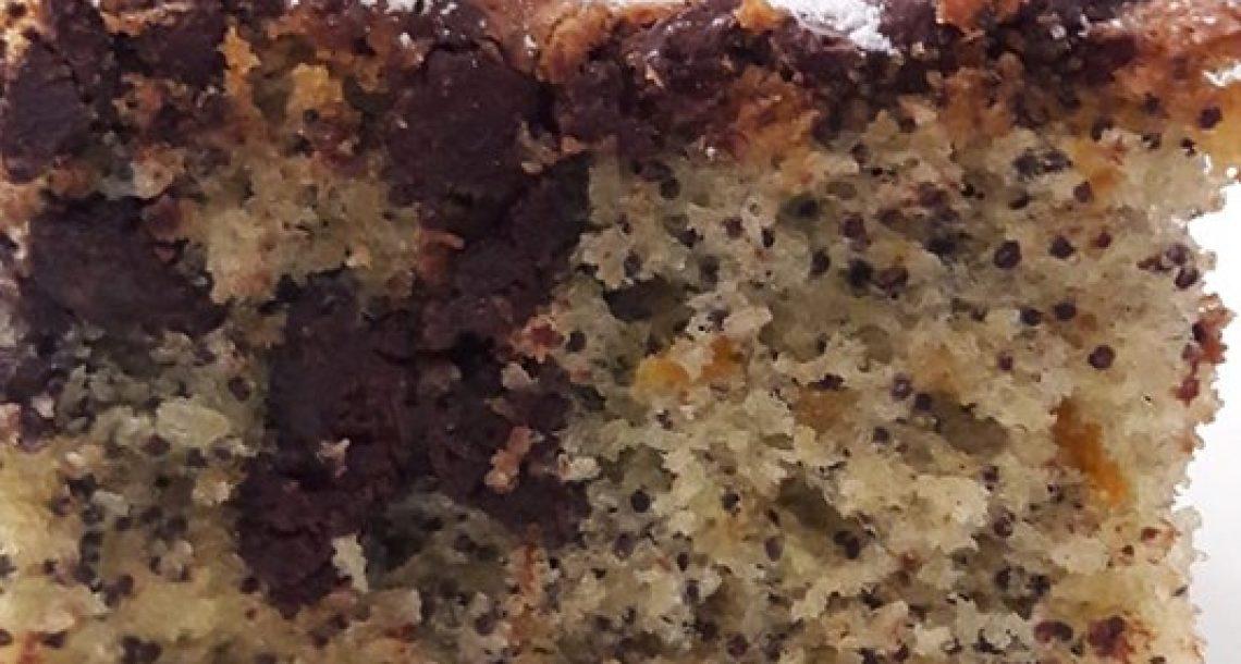 עוגה משולבת בשלל טעמים – הכי טעימה שיש