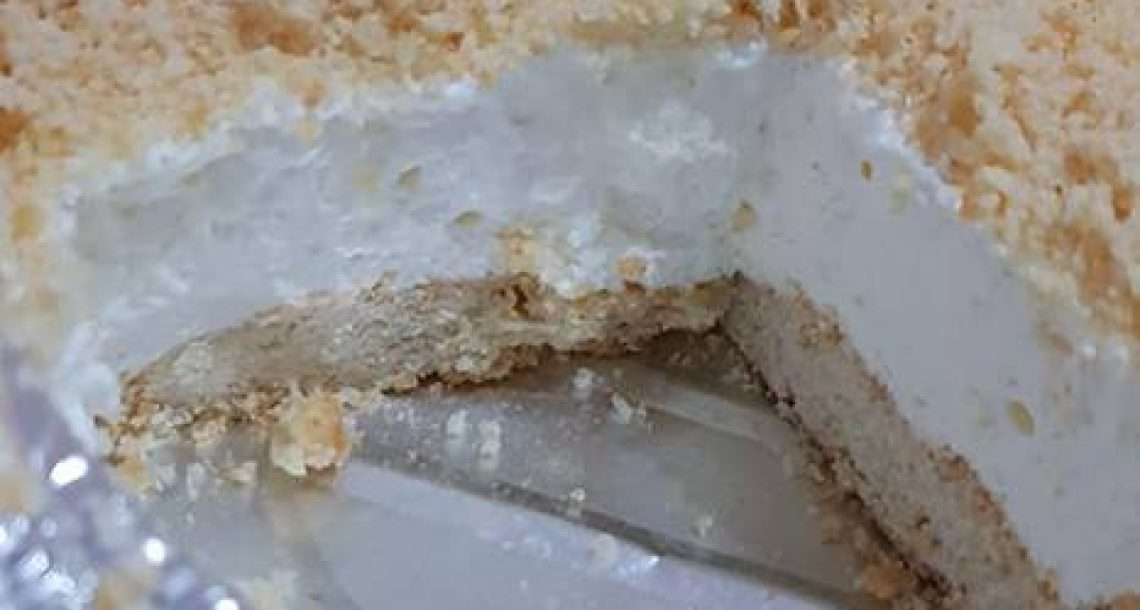 עוגת שמנת פירורים טעימה בטירוף